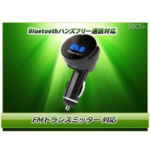 ‐カラー:ブラック ‐Bluetooth A2DPプロファイルに対応したデバイスに接続対応。 Blu...