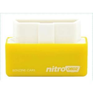 ニトロOBD2 OBD2アイテム つなぐだけで車の性能・燃費向上 欧米で大人気のロングセラー商品 NitroOBD2 funlife 03