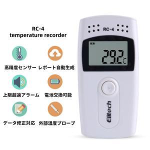 温度データロガー 専用ソフトで簡易に温度データの収録、解析が可能 データメモリー:16000 測定範...