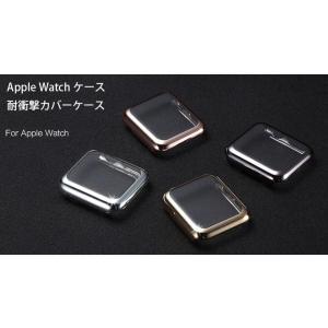 Apple Watchケース 耐衝撃カバーケース  シンプルでおしゃれ 弧状設計 脱着簡単 APWCASE funlife