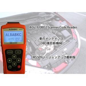 自動車故障診断機 AC619 OBD2 Scanner Code Reader MS509 OBDIIスキャナーツール MS509のバージョンアップ最新版  AC619