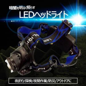 LEDヘッドライト 1000ルーメン明るさ 角度調整 ズーム  防災/夜間作業/夜釣り/キャンプなど HLED10W