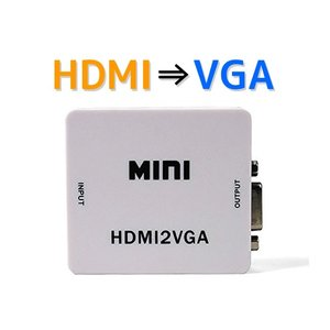 HDMI to VGA 変換機コンバーター 変換アダプタ HDMI信号をVGA出力信号に変換 HDMI2VGA