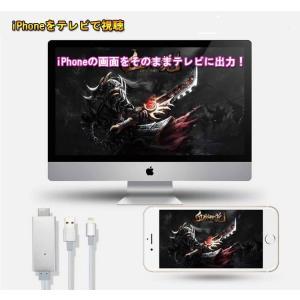 LT to HDMI 変換ケーブル iPhoneで撮った写真・動画やyoutubeの画面をテレビに映す(注:テザリング契約要)HDMI変換ケーブル  LT2HDMI funlife