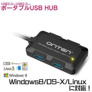 超高速 軽量 コンパクト USB3.0×2 USB2.0×2 4Ports USB HUB  USB3.0/2.0 4ポートハブ超高速データ転送通信 電源不用 超小型HUB U3HUB4
