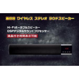 Hi-Fi Bluetoothスピーカー ミニホームシアター ワイヤレス ラウドスピーカー iPhone スマホ対応 ハンズフリー通話 microSDカード USBメモリ再生 B28S|funlife