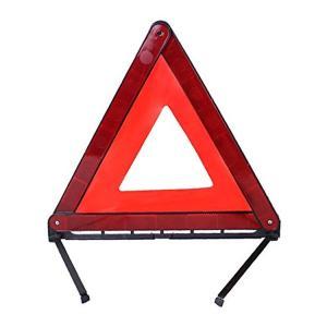 三角停止表示板 反射板 折り畳み式 収納ケース付き 緊急用 昼夜間兼用型 二次災害防止 CLED103|funlife