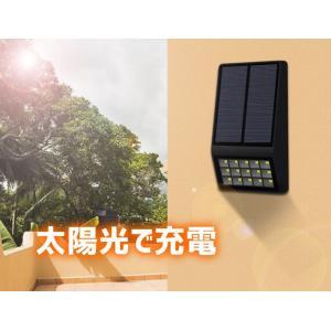 LEDライト ソーラー充電式 エコ 自動点灯 屋外照明 壁掛け式 防水(IP65)太陽光発電 SLED015 funlife 02