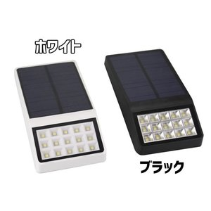 LEDライト ソーラー充電式 エコ 自動点灯 屋外照明 壁掛け式 防水(IP65)太陽光発電 SLED015 funlife 04