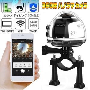 スポーツカメラ/アクションカメラ 360度撮影モード 220...