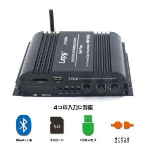 Lepy 45W X  高音質 重低音 Hi-Fiステレオデジタルアンプ USB SDカード Bluetooth4.0 PSE認証5Aアダプター リモコン付き LED液晶 4CHパワーアンプ LP269S|funlife