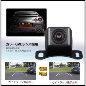 バックカメラ A0119Nプロバージョン 夜でも見える 車載カメラ 防水仕様 42万画素 高画質 広角レンズ 正像鏡像切替 ガイドライン表示切替 A0119NPRO|funlife|02