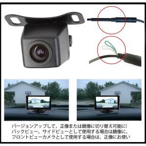 バックカメラ A0119Nプロバージョン 夜でも見える 車載カメラ 防水仕様 42万画素 高画質 広角レンズ 正像鏡像切替 ガイドライン表示切替 A0119NPRO|funlife|03
