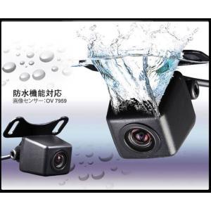 バックカメラ A0119Nプロバージョン 夜でも見える 車載カメラ 防水仕様 42万画素 高画質 広角レンズ 正像鏡像切替 ガイドライン表示切替 A0119NPRO|funlife|04
