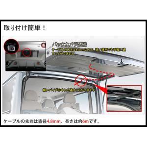 バックカメラ A0119Nプロバージョン 夜でも見える 車載カメラ 防水仕様 42万画素 高画質 広角レンズ 正像鏡像切替 ガイドライン表示切替 A0119NPRO|funlife|05