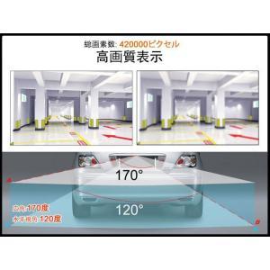 バックカメラ A0119Nプロバージョン 夜でも見える 車載カメラ 防水仕様 42万画素 高画質 広角レンズ 正像鏡像切替 ガイドライン表示切替 A0119NPRO|funlife|06