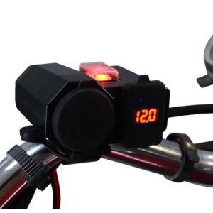 バイク/原付/スクーター用 電圧計 シガーライター シガーコネクタ12V-24V 防水 USBポート2個 2.1A出力 iPhoneなどスマホ、ナビに充電 電源スイッチ付き BKSS66
