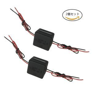DC 24V-12V 降圧モジュール 大型車用電圧コンバータ 24V→12V 変換コンバーター  DC24V→12V電圧変換器 入力18V〜32V バス トラック 2個セット DC24C12SET2