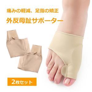 靴下のように履くだけで簡単に装着できる外反母趾サポーターです。 薄いのでそのまま靴を履くこともできま...