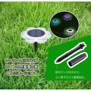花型ソーラーLEDライト イルミネーション ガーデンライト ソーラー充電 防水 光センサー 夜間自動点灯 7色変化 8種モード 庭 芝生 公園 フラワーライト BSVFL017|funlife|02