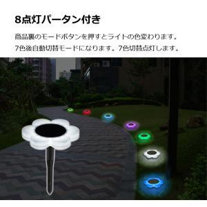 花型ソーラーLEDライト イルミネーション ガーデンライト ソーラー充電 防水 光センサー 夜間自動点灯 7色変化 8種モード 庭 芝生 公園 フラワーライト BSVFL017|funlife|06