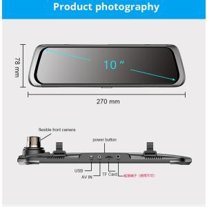 10インチフルスクリーン タッチパネル ルームミラー ドライブレコーダー バックカメラ付 前後同時録画 フルHD 衝突感応 全画面確認 広角170° ドラレコ RMDF800|funlife|11