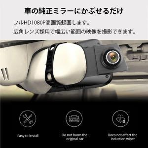10インチフルスクリーン タッチパネル ルームミラー ドライブレコーダー バックカメラ付 前後同時録画 フルHD 衝突感応 全画面確認 広角170° ドラレコ RMDF800|funlife|04