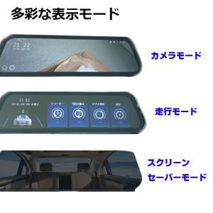 10インチフルスクリーン タッチパネル ルームミラー ドライブレコーダー バックカメラ付 前後同時録画 フルHD 衝突感応 全画面確認 広角170° ドラレコ RMDF800|funlife|08