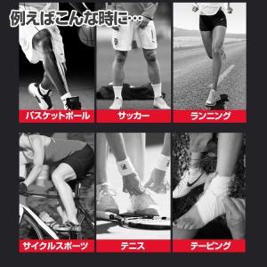 足首サポーター アンクルサポーター リハビリ 負担軽減 足首保護 捻挫予防 登山 ジム トレーニングに 着脱簡単 足首加圧固定 男女兼用 左右セット JCB012|funlife|05