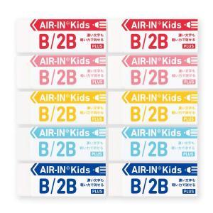 プラス 消しゴム エアイン キッズ 100サイズ 16g 10個 (5色×各2) ER-100AK