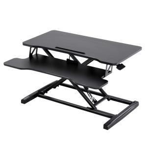 FITUEYES スタンディングデスク 高さ調整可 昇降式多機能畳 オフィスワークテーブル 折りたた...