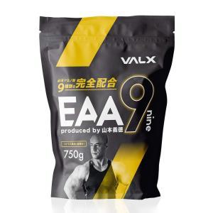 VALX (バルクス) EAA9 Produced by 山本義徳 750g シトラス風味 必須アミ...