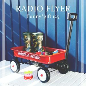 125【送料無料】RADIO FLYER ラジオフライヤー マイファーストワゴン#W7A|funny-gift