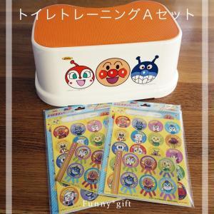 144【送料無料】アンパンマン 踏み台+シール×2【トイレトレーニングAセット】|funny-gift