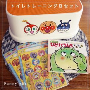 145【送料無料】アンパンマン 踏み台+シール×2+絵本【トイレトレーニングBセット】|funny-gift