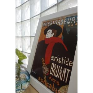 15 ロートレック パリ カフェ アンティーク アート レプリカ  ギフト 送料無料|funny-gift