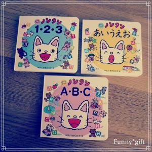154【送料無料】知育絵本ノンタン3冊セット ボードブック【メール便】 funny-gift