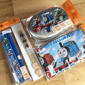 164【送料無料】トーマス アルミ弁当箱+弁当袋+箸2点セット【定型外郵便】 funny-gift