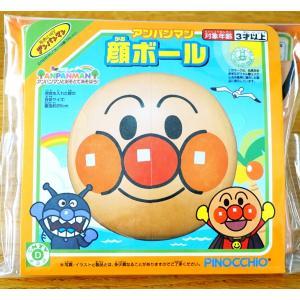 23【送料無料】アンパンマン 顔 ボール やわらか メール便|funny-gift