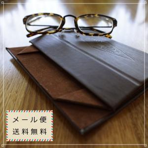 36 ダルトン メガネ ケース(3個セット)DULTON ラッピング無料 メール便 送料無料|funny-gift