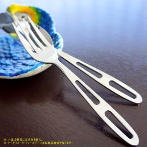 47 ダルトン  ケーキフォーク ティースプーン (4本) カトラリー フラットハンドル メール便 200円|funny-gift