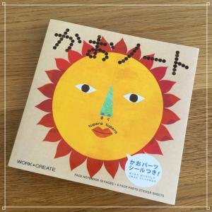 5【送料 200円】かおノート 1 絵本 子ども 知育  コクヨ ギフト メール便|funny-gift