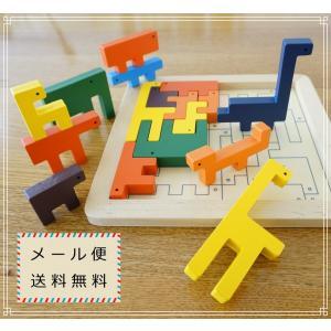 61 木製 パズル 積み木 子供 知育 モザイク ZOO メール便 送料無料 funny-gift