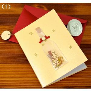 888 ■ グリーティング カード ■ メール便 送料無料 ■ 648|funny-gift