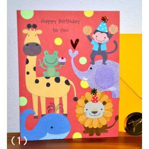 888 ■ グリーティング カード ■ メール便 送料無料 ■ 756|funny-gift