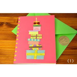 888 ■ グリーティング カード ■ メール便 送料無料 ■ 864|funny-gift