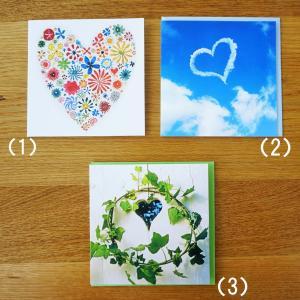 888 ■ グリーティング カード ■ 490|funny-gift
