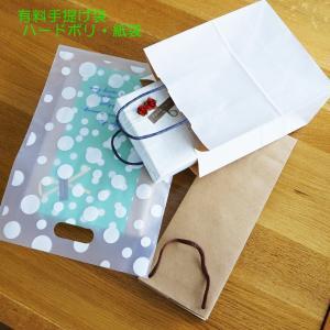888 ■ 手 さ げ ■ 紙 袋  ■|funny-gift