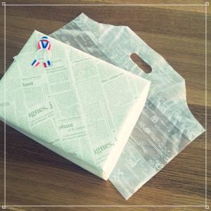 888 ■ ギフト ボックス  ■ BOX ■|funny-gift