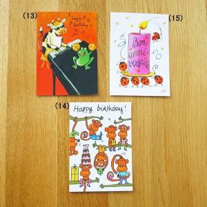 888 ■ メッセージ カード ■ ハガキ ■|funny-gift